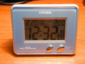 citizen_8rz020_004_1